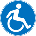 handicap-logo